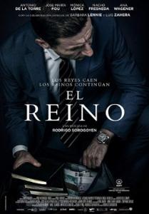 El_reino-poster